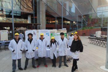 Feria Regional de Educación Ambiental